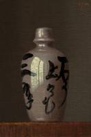 http://abbeyryan.com/files/gimgs/th-56_abbeyryan-2016-sake-bottle6x4.jpg