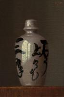 http://abbeyryan.com/files/gimgs/th-56_abbeyryan-2016-sake-bottle6x4.jpg